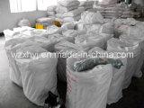 Blanc Forte Pêche Cheap Nylon monofilament net (1.00mm-1.50mm)