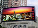 P6屋外SMD IP65広告LEDスクリーンの掲示板の表示