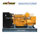 gerador importado do gás natural de 150kw Doosan (motor) com radiador doméstico