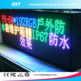 P10 정면 접근 또는 정면 서비스 옥외 LED 스크린 (풀 컬러 또는 단 하나 색깔, 이중 색깔)