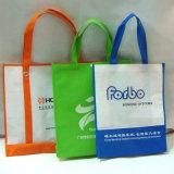 スーパーマーケットのためのカスタマイズされたロゴ買物をするNonwoven袋