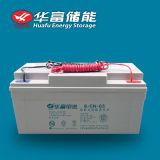 Batería 12V65ah Gel Solar Almacenamiento