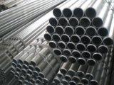 Pipe en acier sans couture galvanisée