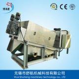 Machine de asséchage de filtre-presse de cambouis Volute