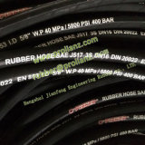 香港への布Surface Industry Air Hose