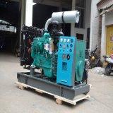 Central energética elétrica industrial com lista de preço Diesel do gerador do motor de Perkins
