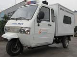 Triciclo de la motocicleta de la rueda de la ambulancia tres del hospital