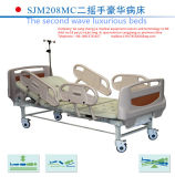 Sjm208mc第2波の贅沢なベッド