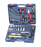 73PCS Hot Selling Household Tool Kit (FY1073B)