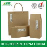 Fördernder gedruckter Geschenk-Papierbeutel