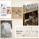 鎮痛剤のBenzocaineのためのUSPの標準の局部麻酔のBenzocaine CAS 94-09-7