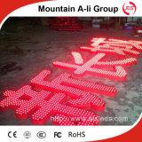 Indicatore luminoso del carattere di colore rosso LED, indicatore luminoso di marchio della stringa del LED