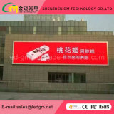 Indoor / Outdoor DIP / SMD Installation Publicité Location LED Sign / Video Display Screen / Panel / Wall / Billboard