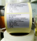Печатание стикера материальной водоустойчивой собственной личности любимчика слипчивое изготовленный на заказ