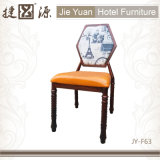 6각형 백레스트 (JY-F63)를 가진 대중음식점 의자를 겹쳐 쌓이는 금속