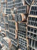 Série en aluminium de profil d'extrusion de vente chaude philippine