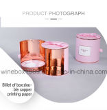 Lovely Leisure Paper Cardboard Cylindrical Cosmetic Gift Pink Box