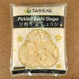 Tassyaは寿司のショウガのピンクをピクルスにした