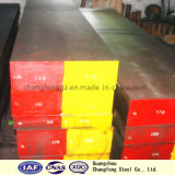 DIN 1.2379/D2/SKD11鋼鉄冷たい作業型は鋼鉄を停止する