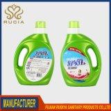 عالية الجودة منتجات التنظيف الغسيل السائل السلطة