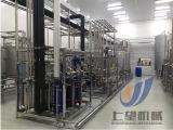 Molkerei pasteurisierte Milchverarbeitung-Maschinerie/pasteurisierte Milchverarbeitung-Maschinerie