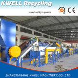 Полноавтоматический отброс/бутылка HDPE/PVC/LDPE/PE рециркулируют моющее машинау