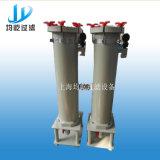 Filtro de acero al carbono bolsa individual con entrada lateral