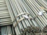 12 16mm деформированное цена Rebar усиливая стали в тонну