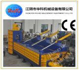 Tesoura de empacotamento da sucata resistente hidráulica (HBS500/HBS 630)