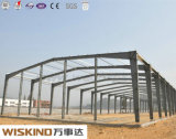 BV, ISO 의 질은 최고 가격을%s 가진 강철 창고를 증명했다