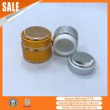 7g15g30g50g опорожняют серебряный алюминиевый косметический опарник