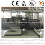 Plastikgranulierer-Pelletisierung-Maschine mit seitliche Kraft-Zufuhr (SJ140/SJ150)