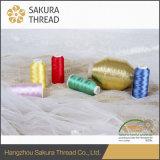 Радужный рейон/Nylon металлическая резьба вышивки на орнаментах рождества