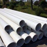 Landwirtschaftliche Bewässerung Plastik-Belüftung-Rohr