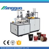 Rizado de la taza de papel que hace la máquina para la taza de café