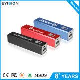 Батарея External крена силы USB оптового серого цвета 2600mAh портативная