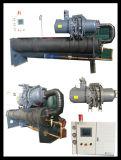 refrigeradores industriais de refrigeração água do parafuso da tomada do grau 5~35c