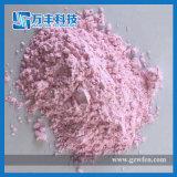 最もよい価格の希土類酸化物の粉のエルビウムの酸化物