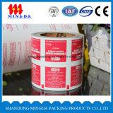 Papier personnalisé de papier d'aluminium