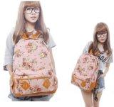 (KL266) Sacchetti dello zaino di svago di modo dei sacchetti di banco degli studenti di college per le ragazze