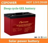 bateria profunda do gel do ciclo de 12V 120ah para o armazenamento solar