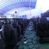 Guangzhou-angemessener Wäsche 200W Sharpy Träger-bewegliches Hauptlicht