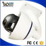 IPのカメラを歪めないで1080P Onvif P2p CCTVネットワークFisheyeの画像