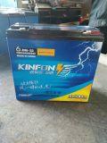 (12V22AH) bateria de armazenamento 6-Dm-22 acidificada ao chumbo selada Kinfon