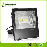 防水IP65 10W 20W 30W 50W 70W 100W屋外LEDの洪水ライト
