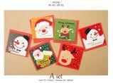 2017 cartões de cumprimento Mc01 do Feliz Natal