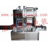 Автоматическая линия машина запечатывания бутылки заполняя