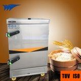 No vapor eléctrico del arroz de la cacerola de la huella digital 10