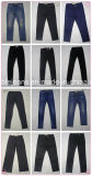 10.9oz 판매 (HY2539-15T)에 진한 파란색 여자 청바지