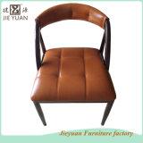 안락 의자 (JY-T46)를 겹쳐 쌓이는 호텔 대중음식점 가구 포도 수확 PU 가죽